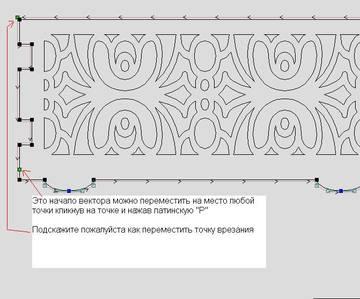 http://s3.uploads.ru/t/FUSvj.jpg