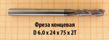 http://s3.uploads.ru/t/FVWhB.jpg