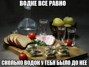 http://s3.uploads.ru/t/FVhNU.jpg