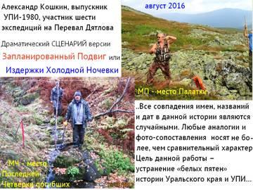 http://s3.uploads.ru/t/FVvgL.jpg