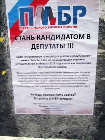 http://s3.uploads.ru/t/FX8pi.jpg