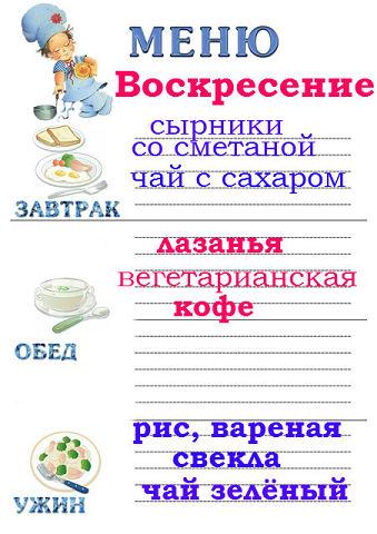 http://s3.uploads.ru/t/FXcKa.jpg