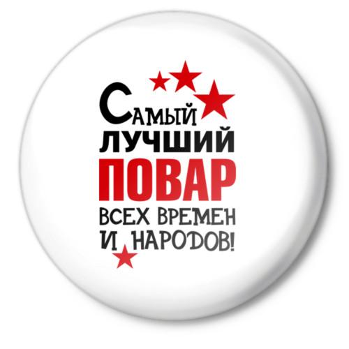 http://s3.uploads.ru/t/FY52Q.jpg
