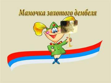 http://s3.uploads.ru/t/FYa7h.jpg