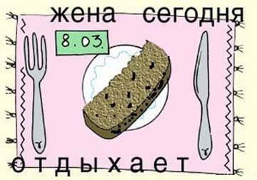 http://s3.uploads.ru/t/FYa85.jpg