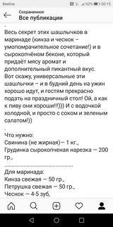 http://s3.uploads.ru/t/FYiAK.jpg