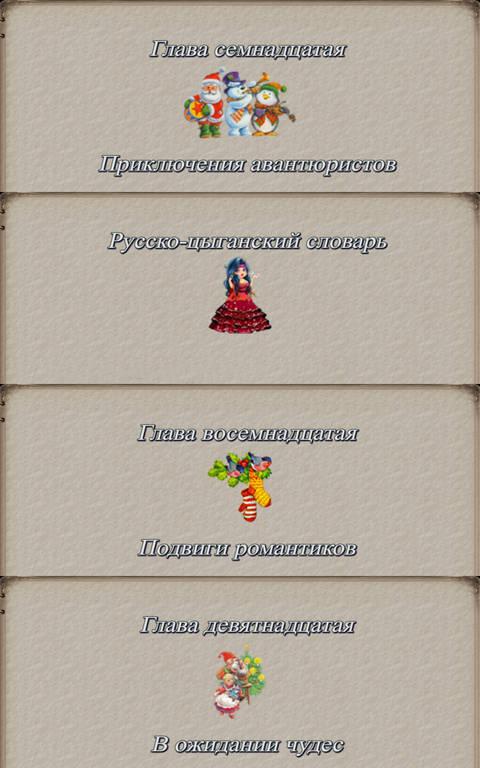 http://s3.uploads.ru/t/FZH9m.jpg