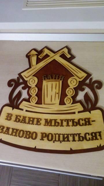 http://s3.uploads.ru/t/Fa0sL.jpg