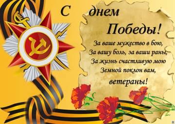 http://s3.uploads.ru/t/FaE6o.jpg