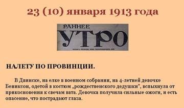 http://s3.uploads.ru/t/Fblyp.jpg