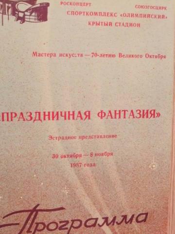 http://s3.uploads.ru/t/FdQeU.jpg