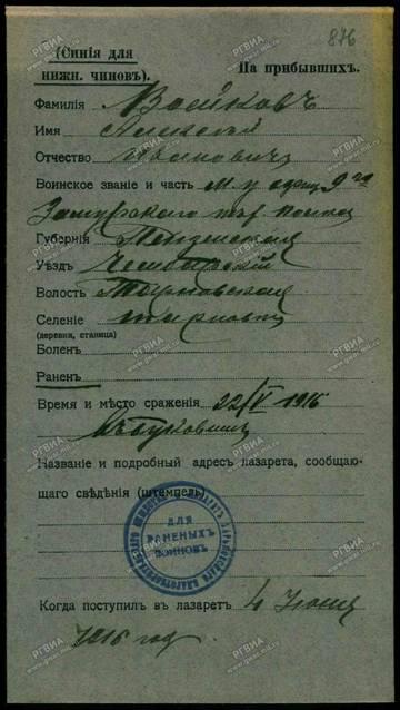 http://s3.uploads.ru/t/FfU3e.jpg