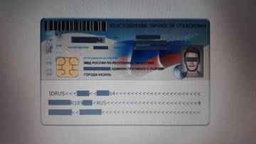 http://s3.uploads.ru/t/Fglze.jpg