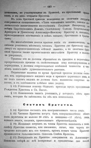 http://s3.uploads.ru/t/FgodA.jpg