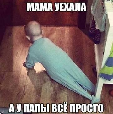 http://s3.uploads.ru/t/FiVDn.jpg