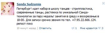 http://s3.uploads.ru/t/FkC0L.png