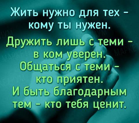 http://s3.uploads.ru/t/FmtVL.jpg