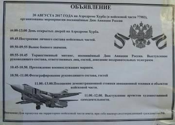 http://s3.uploads.ru/t/FmteO.jpg