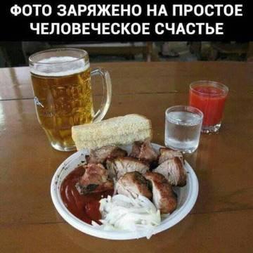 http://s3.uploads.ru/t/Fo5bw.jpg