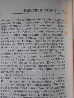 http://s3.uploads.ru/t/FpMfJ.jpg