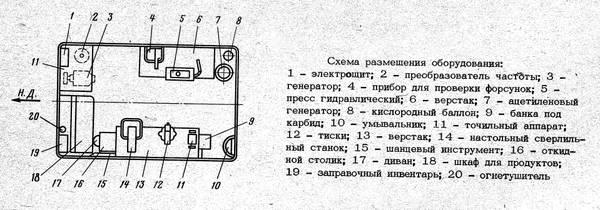 http://s3.uploads.ru/t/FqApU.jpg