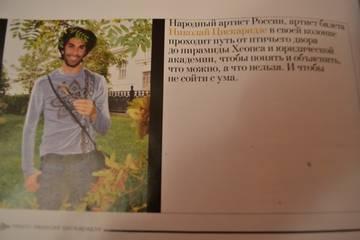 http://s3.uploads.ru/t/Fqut4.jpg