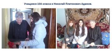 http://s3.uploads.ru/t/Fsohm.jpg