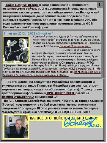 http://s3.uploads.ru/t/FtwM5.jpg