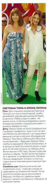 http://s3.uploads.ru/t/FuDCa.jpg