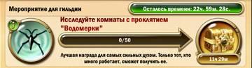 http://s3.uploads.ru/t/G0D2y.jpg