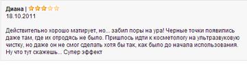 http://s3.uploads.ru/t/G0OxR.png