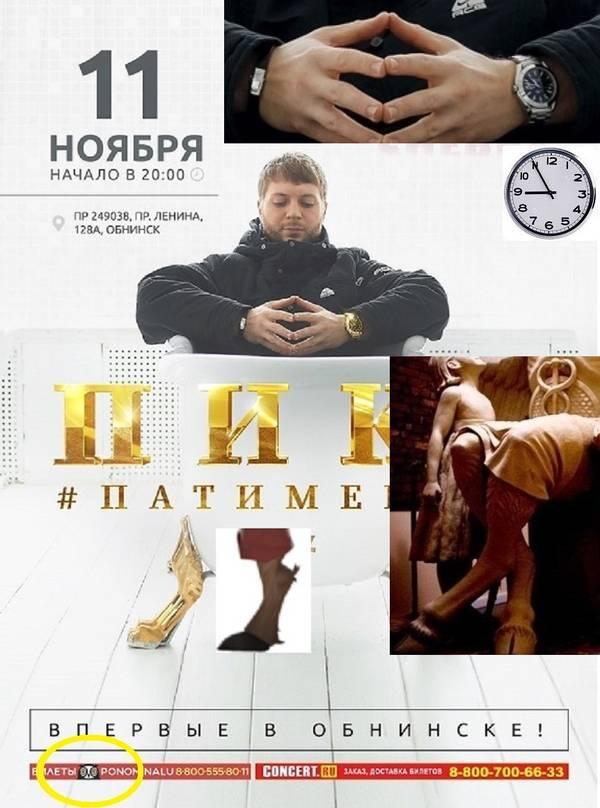 http://s3.uploads.ru/t/G0mJz.jpg