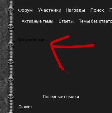 http://s3.uploads.ru/t/G2Qx4.jpg