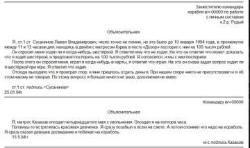 http://s3.uploads.ru/t/G2QzH.jpg