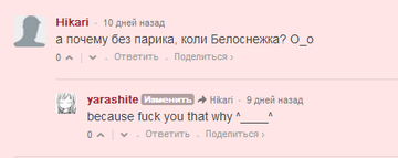 http://s3.uploads.ru/t/G2ku7.png