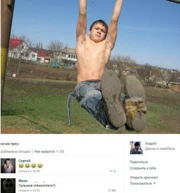 http://s3.uploads.ru/t/G6PJt.jpg