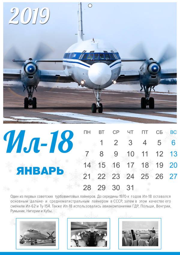 http://s3.uploads.ru/t/G7Ymz.jpg