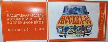 http://s3.uploads.ru/t/G9zlr.jpg