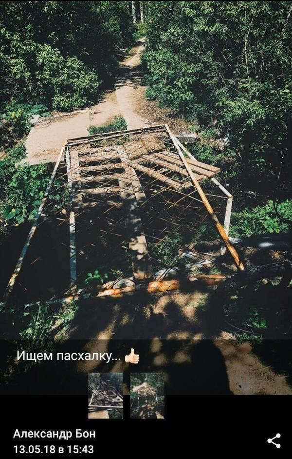 http://s3.uploads.ru/t/GCHwD.jpg