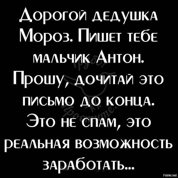 http://s3.uploads.ru/t/GE90X.jpg