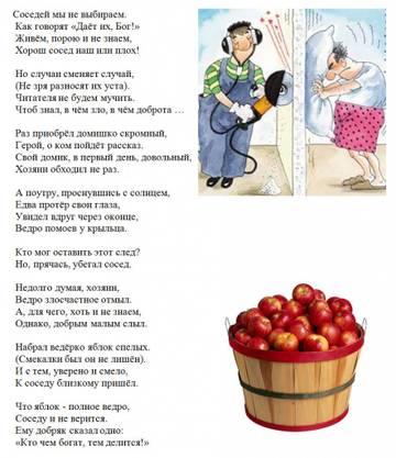 http://s3.uploads.ru/t/GFMQa.jpg