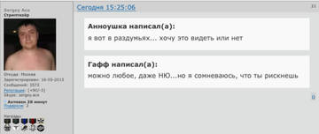 http://s3.uploads.ru/t/GHia5.jpg