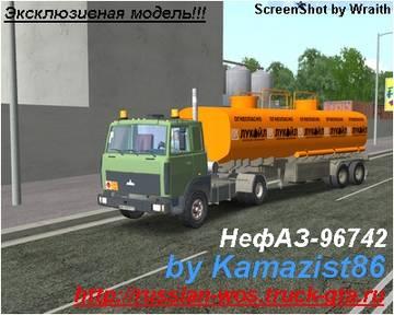 http://s3.uploads.ru/t/GIMAp.jpg