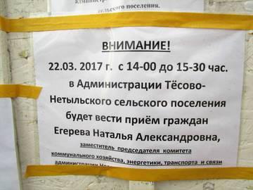 http://s3.uploads.ru/t/GJWX4.jpg