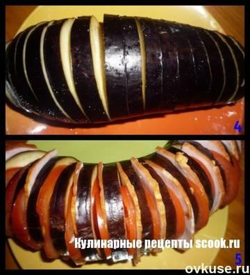 http://s3.uploads.ru/t/GMEzY.jpg