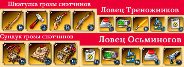 http://s3.uploads.ru/t/GMTXL.jpg