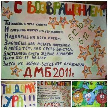 http://s3.uploads.ru/t/GN3uU.jpg