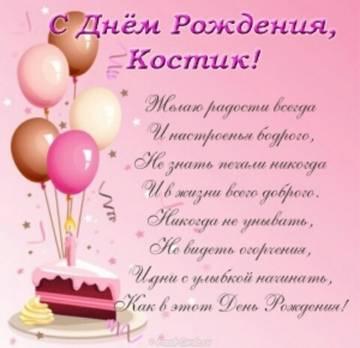 http://s3.uploads.ru/t/GNPmy.jpg