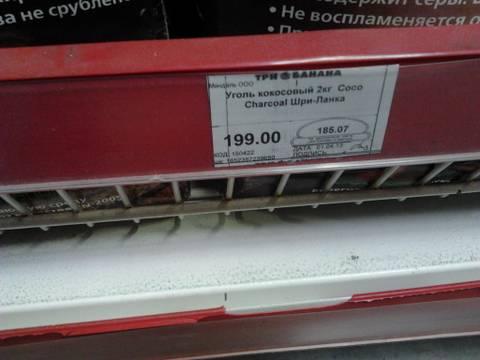 http://s3.uploads.ru/t/GNpbL.jpg