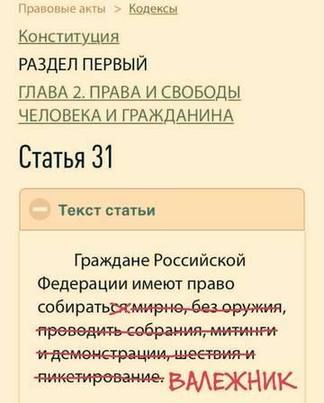 http://s3.uploads.ru/t/GOKxd.jpg